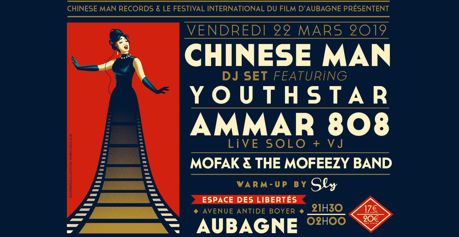 Le Label Chinese Man Record a carte blanche pour la soirée du 22 mars 2019. ©DR