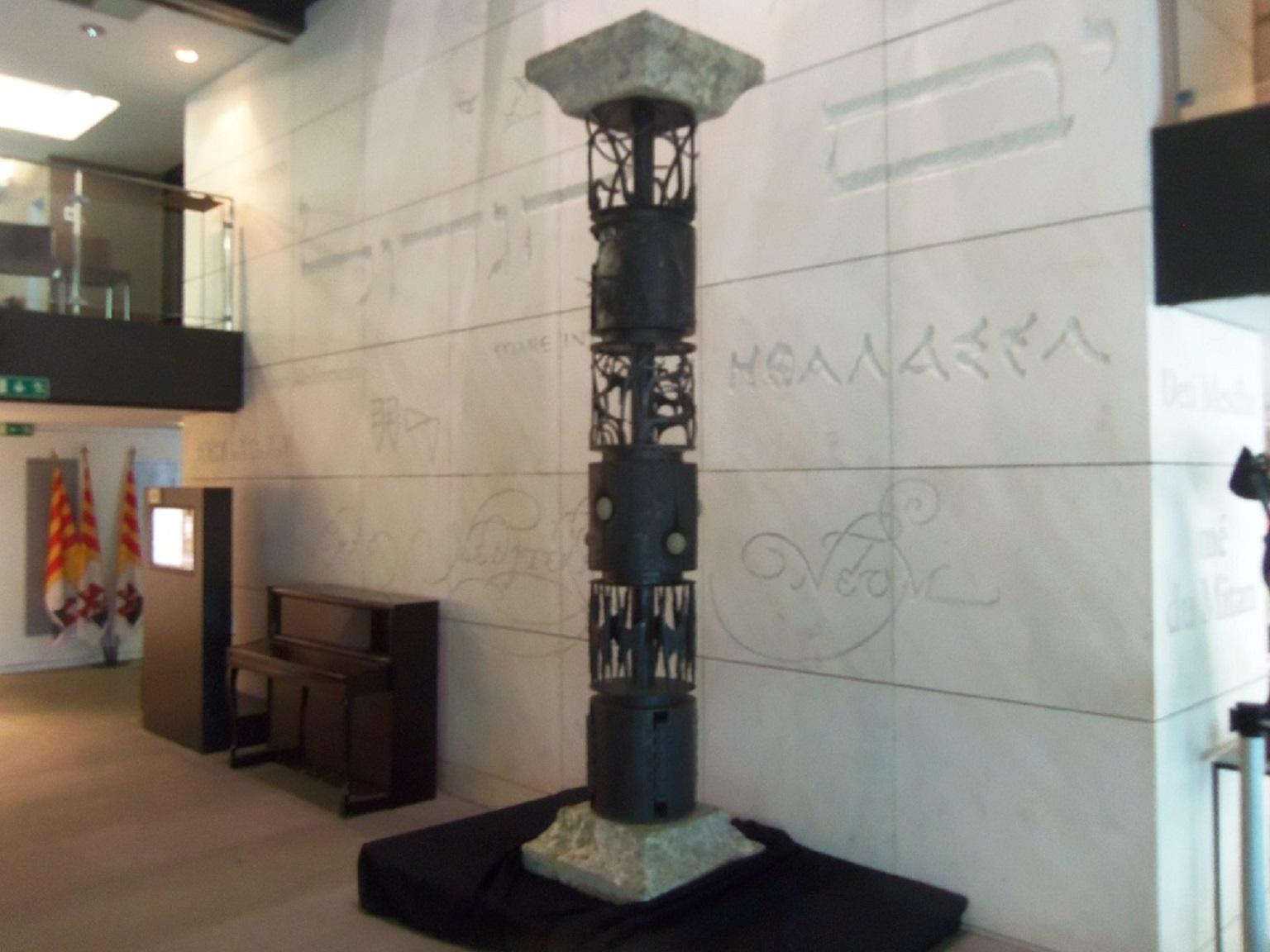 """""""Colonne d'air"""", sculpture de trois mètres de haut et pesant plus de 500 kg. ©DF"""