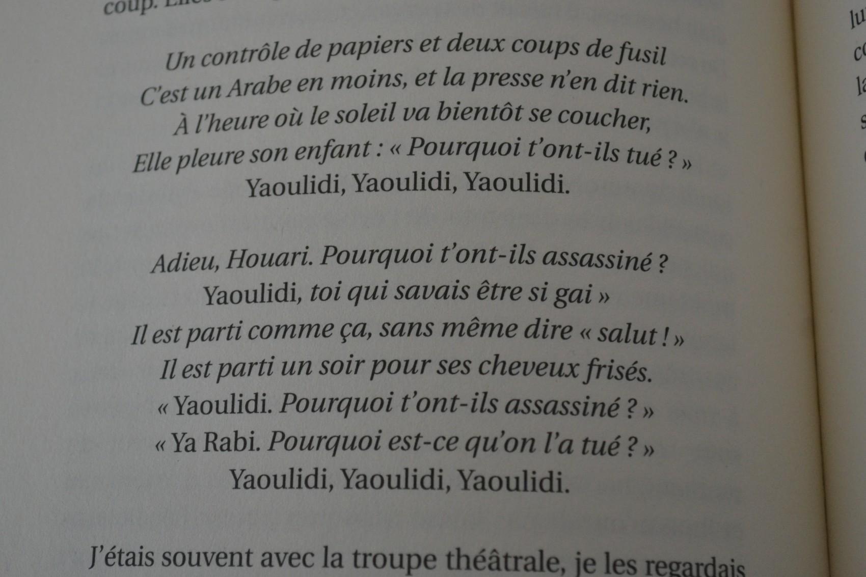 Paroles de la chanson Yaoulidi écrite par Mohamed Bouzidi. ©MD